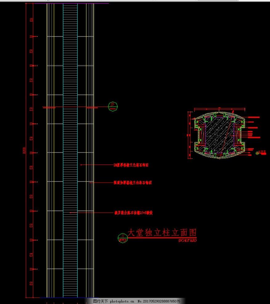 大堂独立柱立面图及剖面详图 大堂柱子图 柱子立面图 柱子剖面图