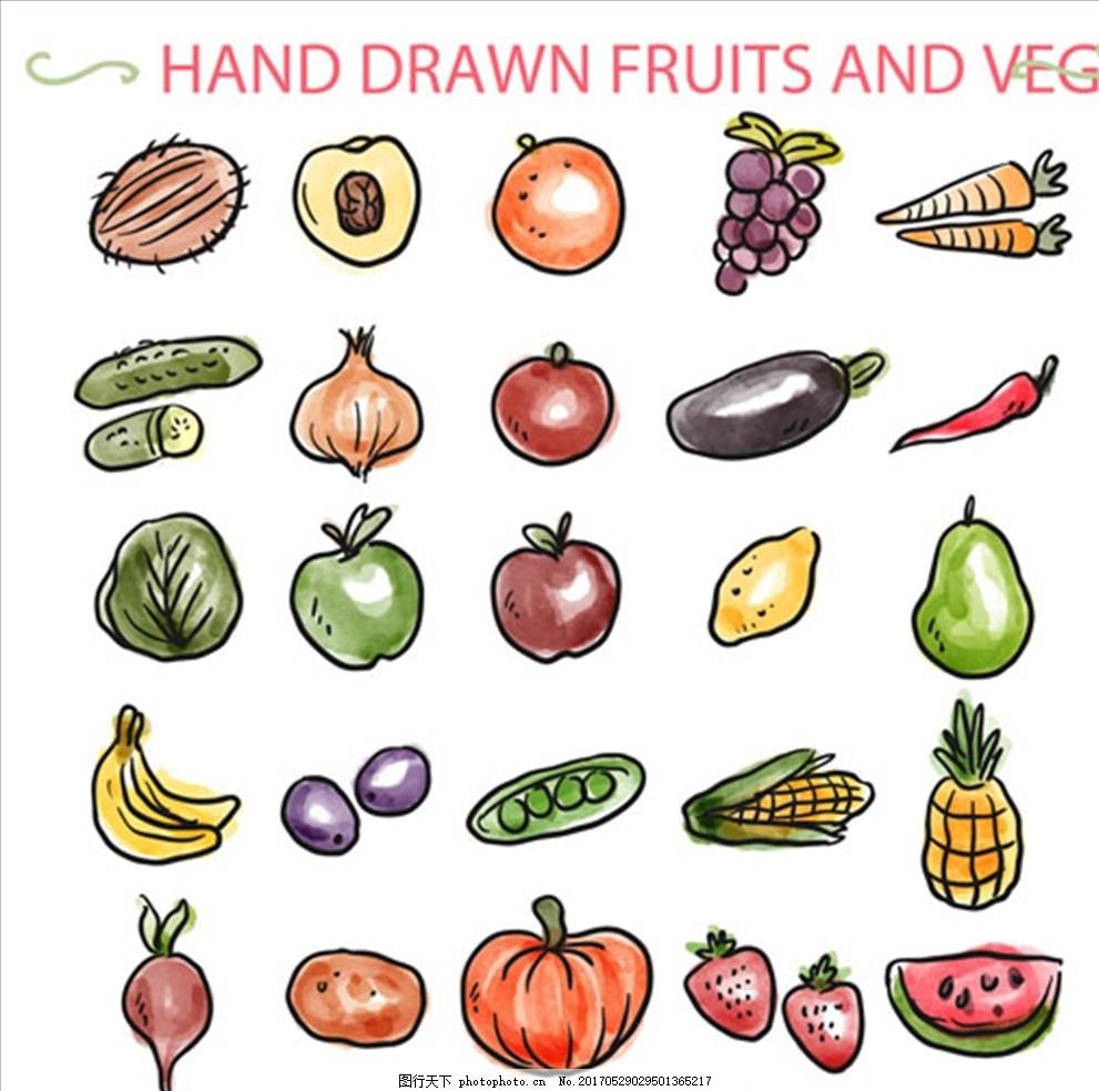 手绘蔬菜和水果 水果图片 水果海报 水果店 水果超市 水果展板
