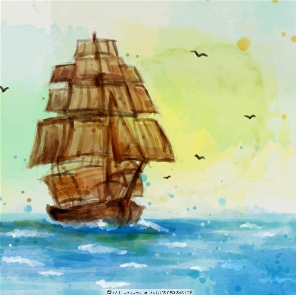手绘水彩夏日古帆船