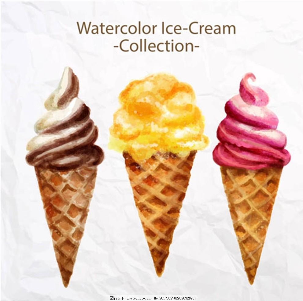三款手绘水彩甜筒冰淇淋