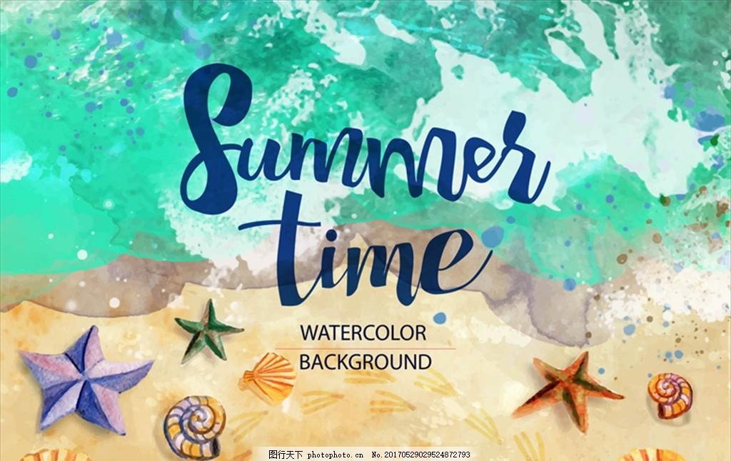 夏季水彩海滨生物插图 夏天 鱼 海螺 鲨鱼 海豚 鲸鱼 珊瑚 海星