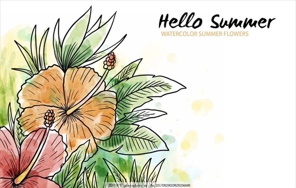 手绘水彩夏季热带花卉