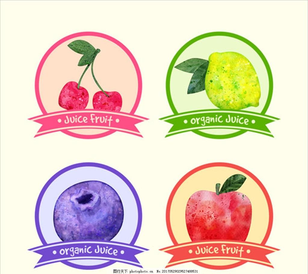 四种水彩可爱水果贴纸