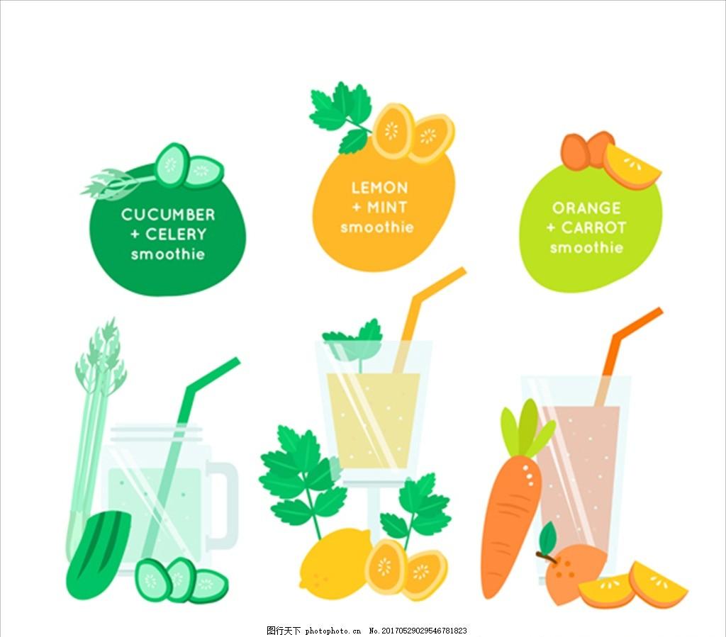 手绘水果和蔬菜汁 水果图片 水果海报 水果店 水果超市 水果展板