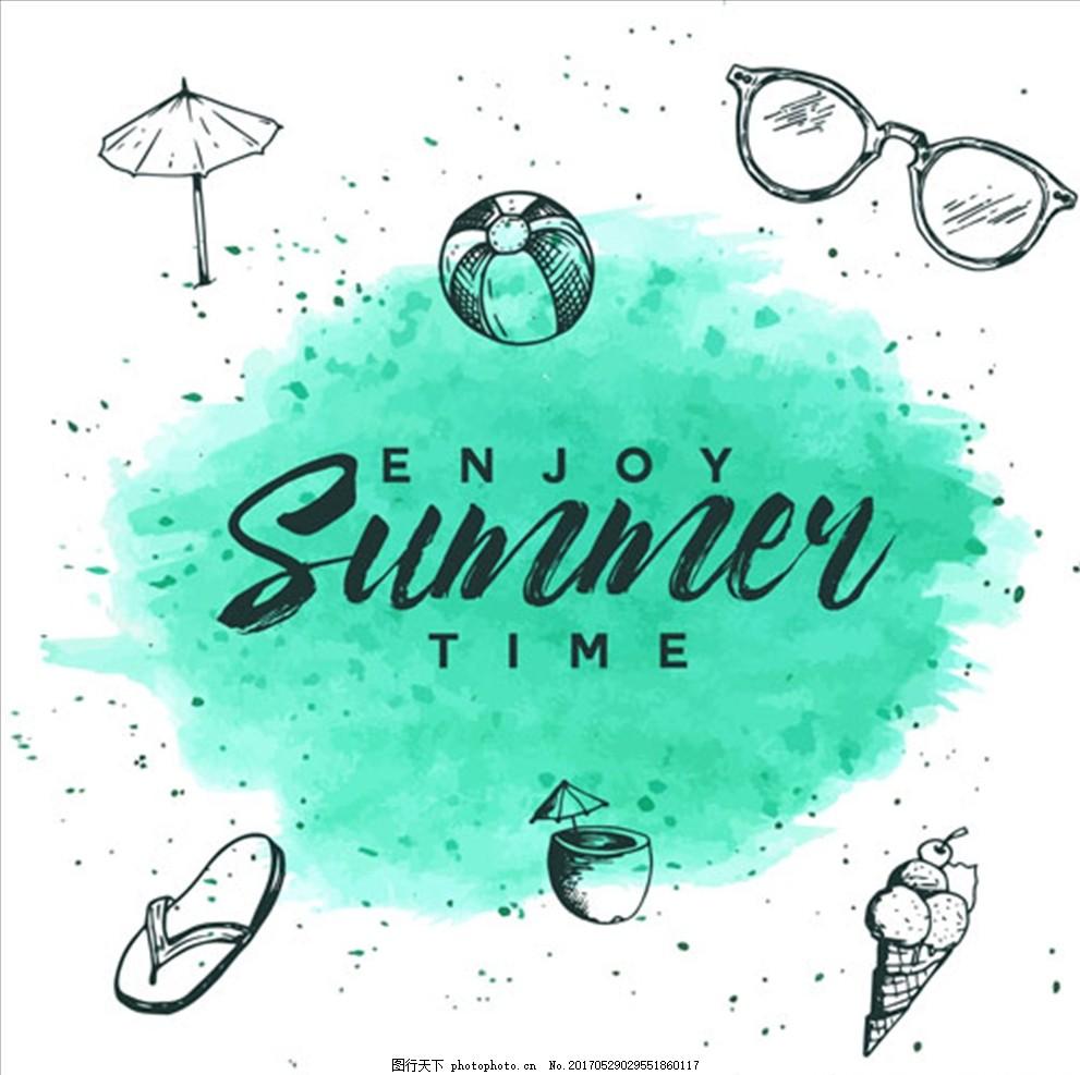 手绘水彩夏天的背景