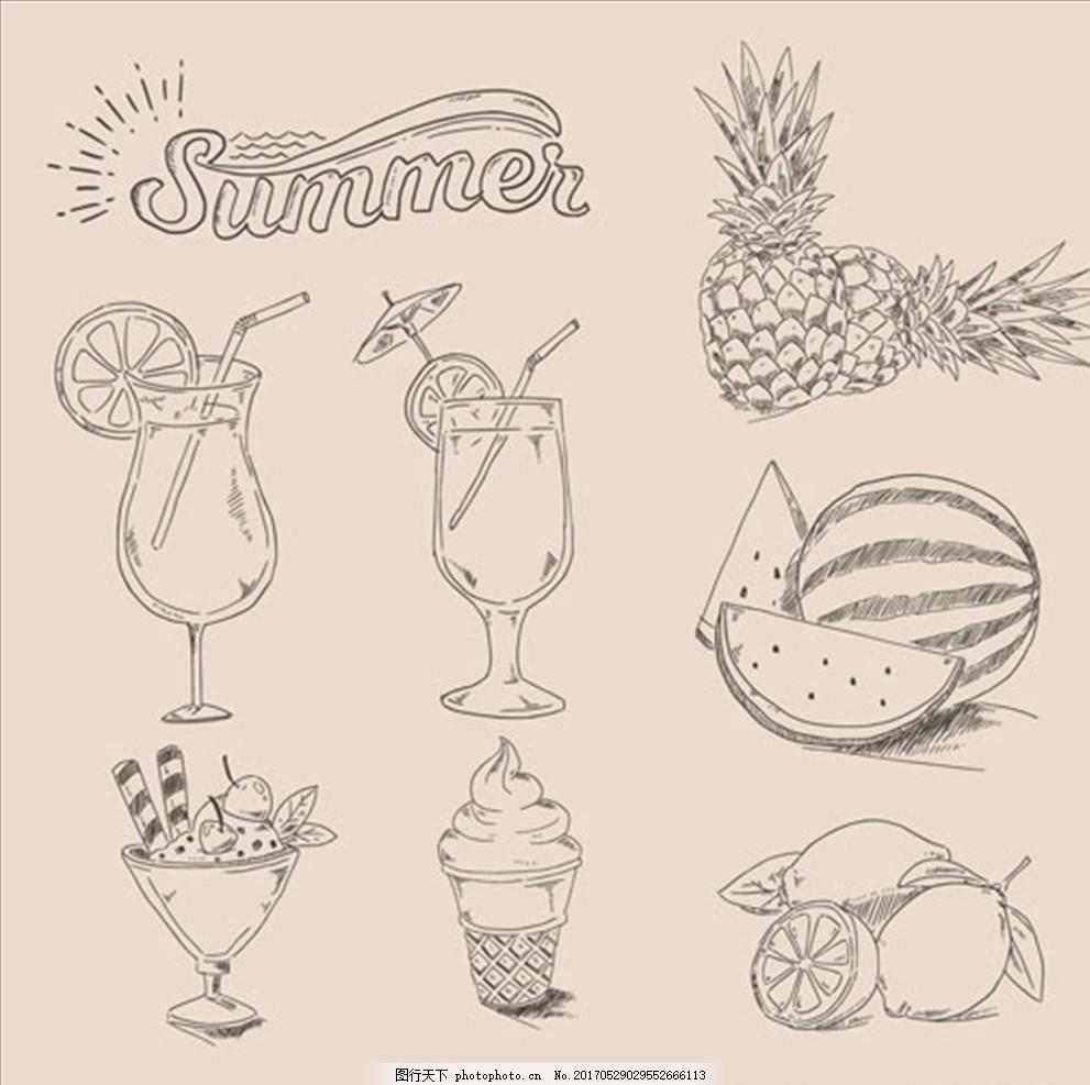手绘夏天的食物