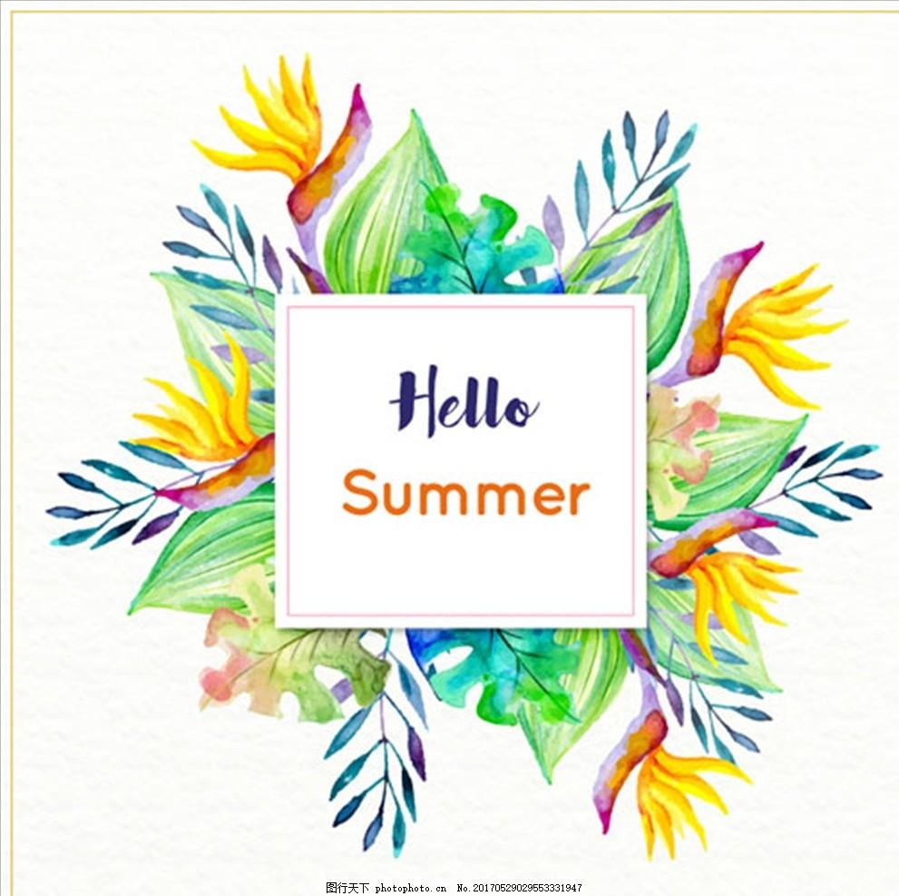 手绘水彩夏日棕榈叶花卉框架
