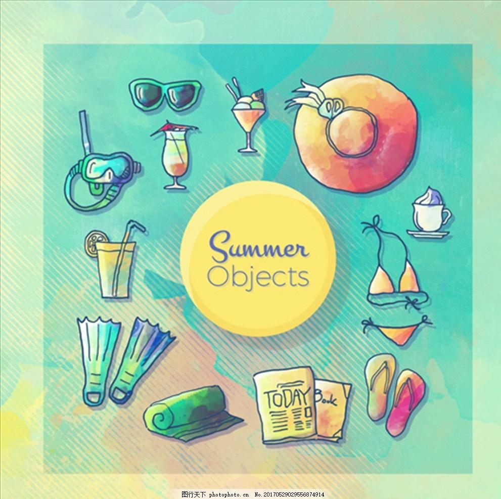 水彩手绘夏日物品