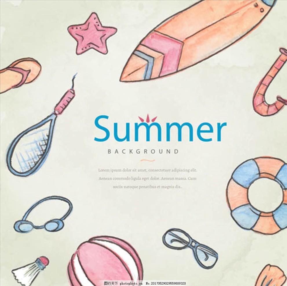 手绘水彩夏季海滩背景 夏天 鱼 海螺 鲨鱼 海豚 鲸鱼 珊瑚 海星
