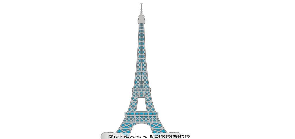 铁塔 埃菲尔铁塔 手绘 旅游 景点 卡通设计