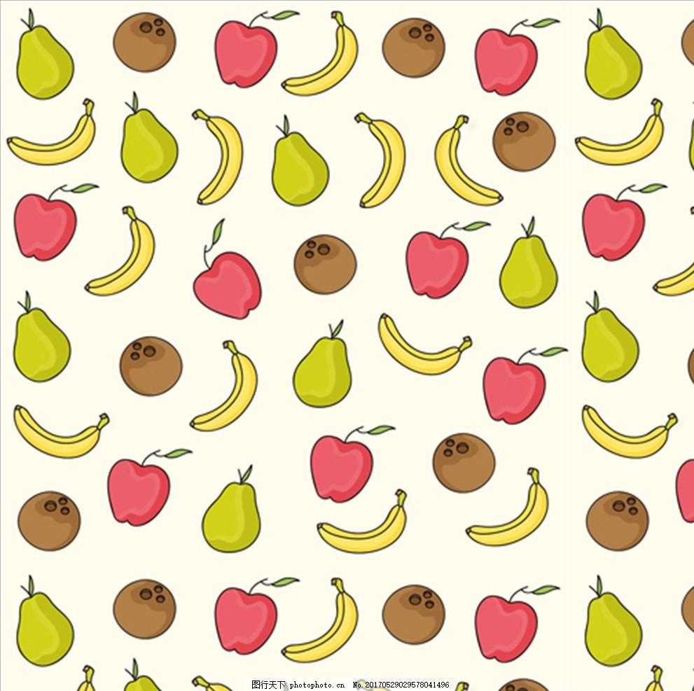 手绘夏季水果图案
