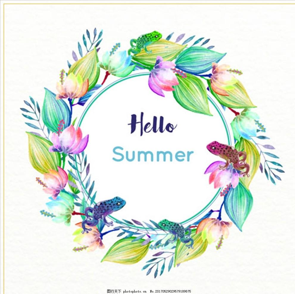 手绘水彩夏日青蛙花卉插图