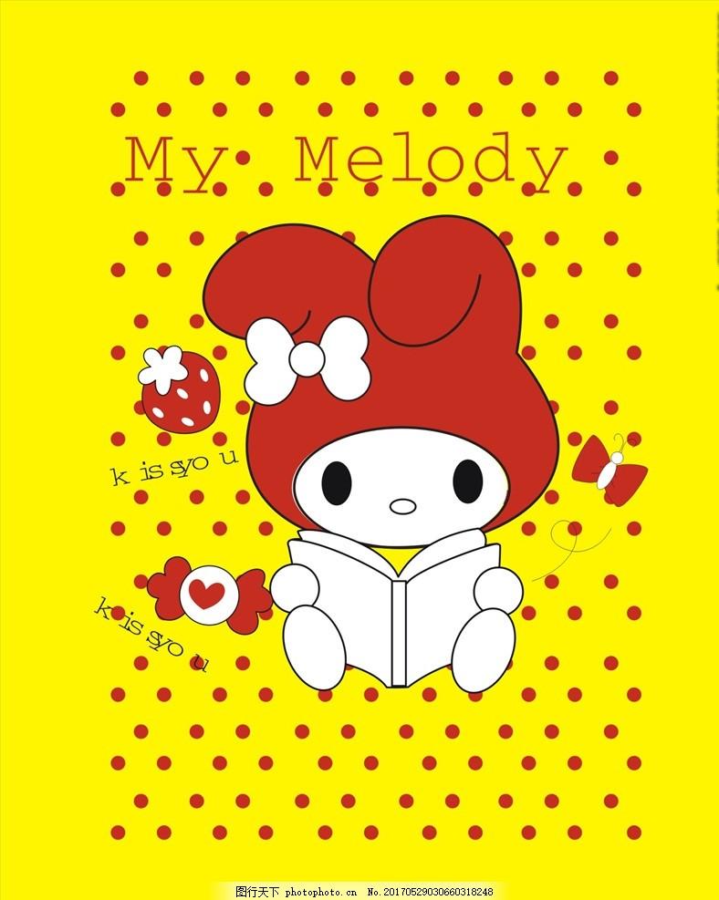可爱卡通兔子图案下载,卡通动物 大白兔 红帽子 小-图