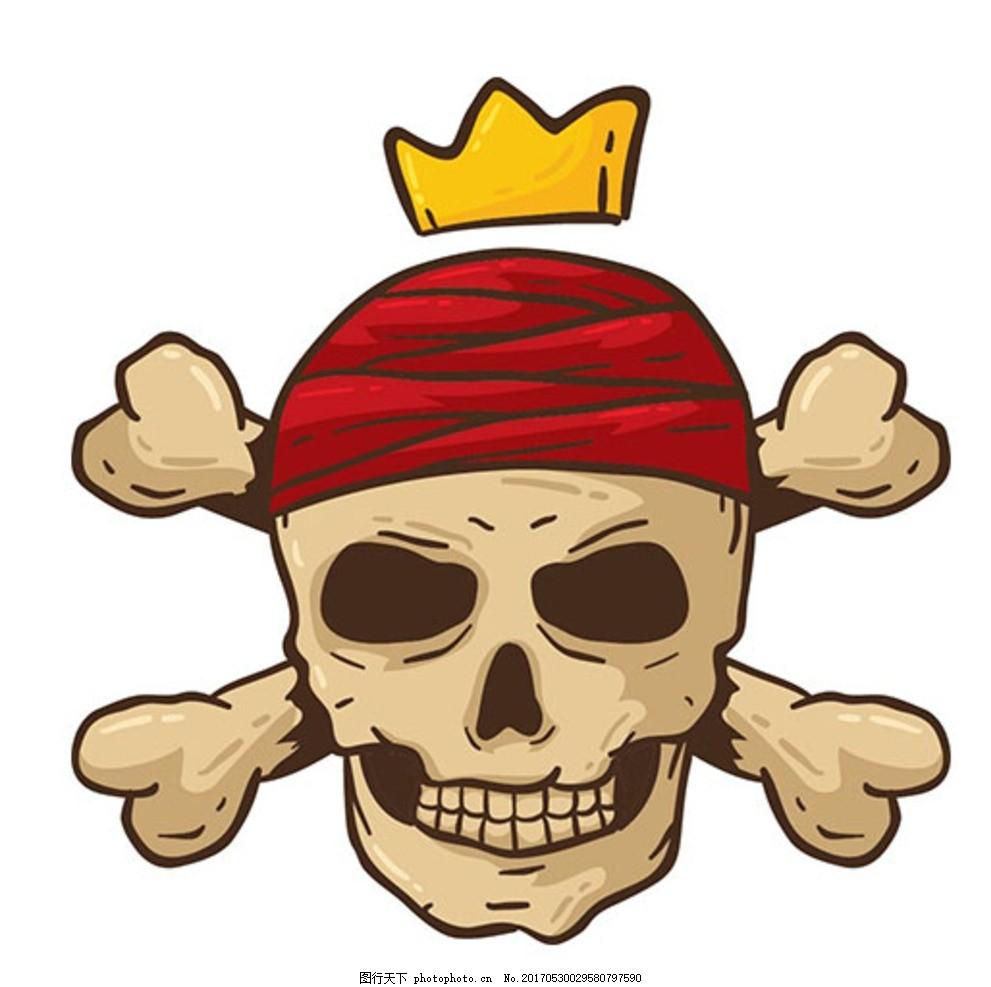 手绘海盗骷髅头骨