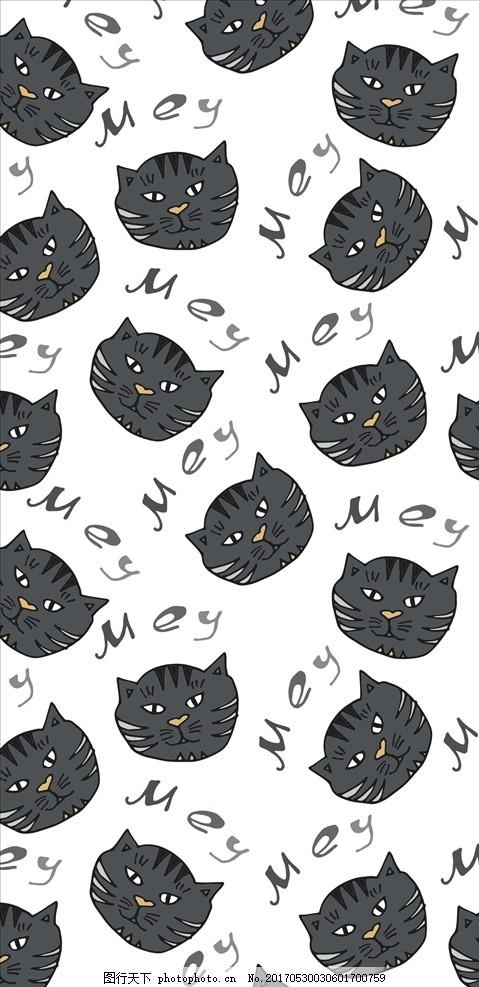 手绘猫图案