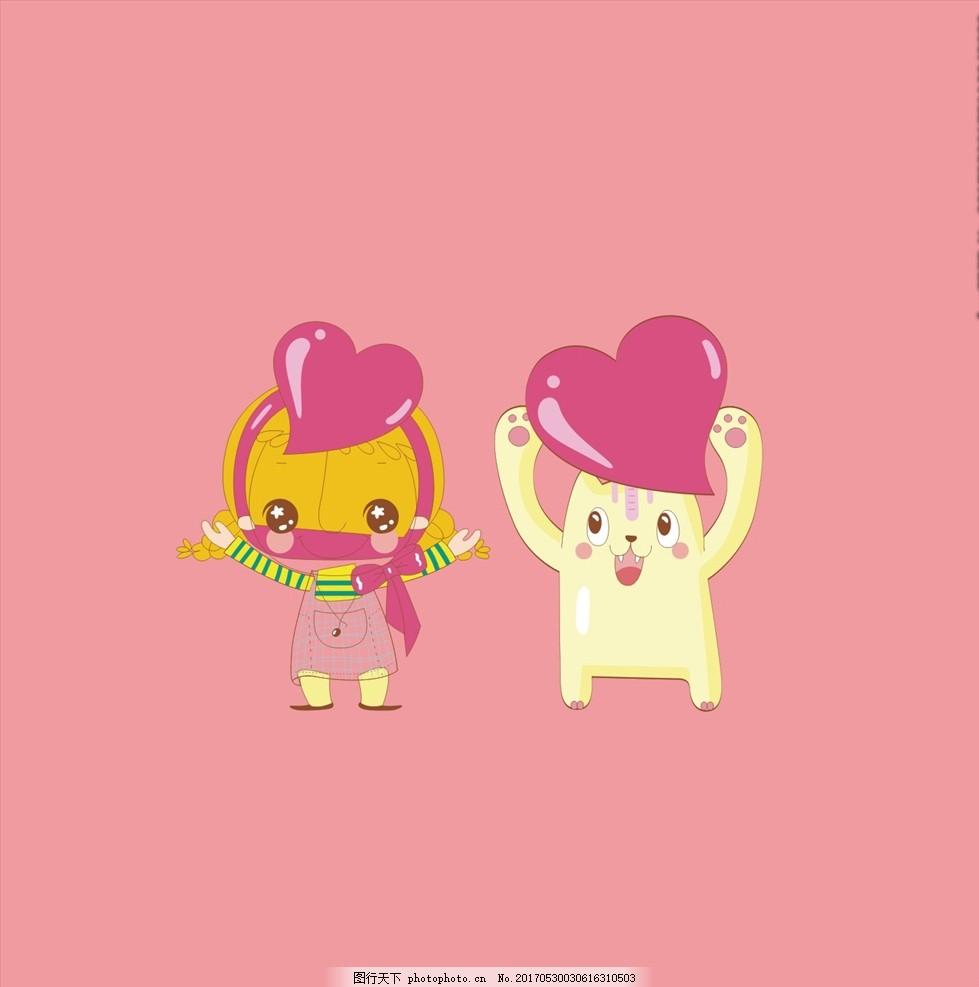 卡通动物植物素材下载 卡通 卡通形象 可爱卡通 小动物 卡通狗 桃心