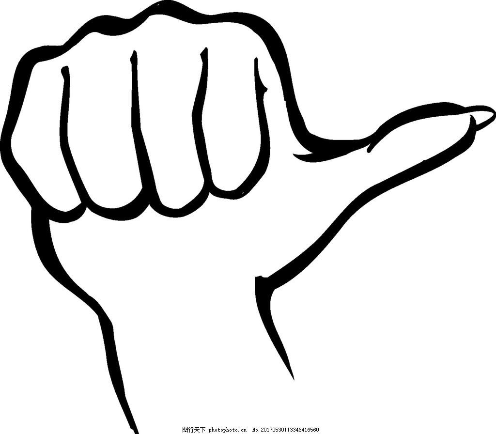 矢量手势 手 卡通手势 手绘手势 简笔手势 卡通设计 设计 广告设计
