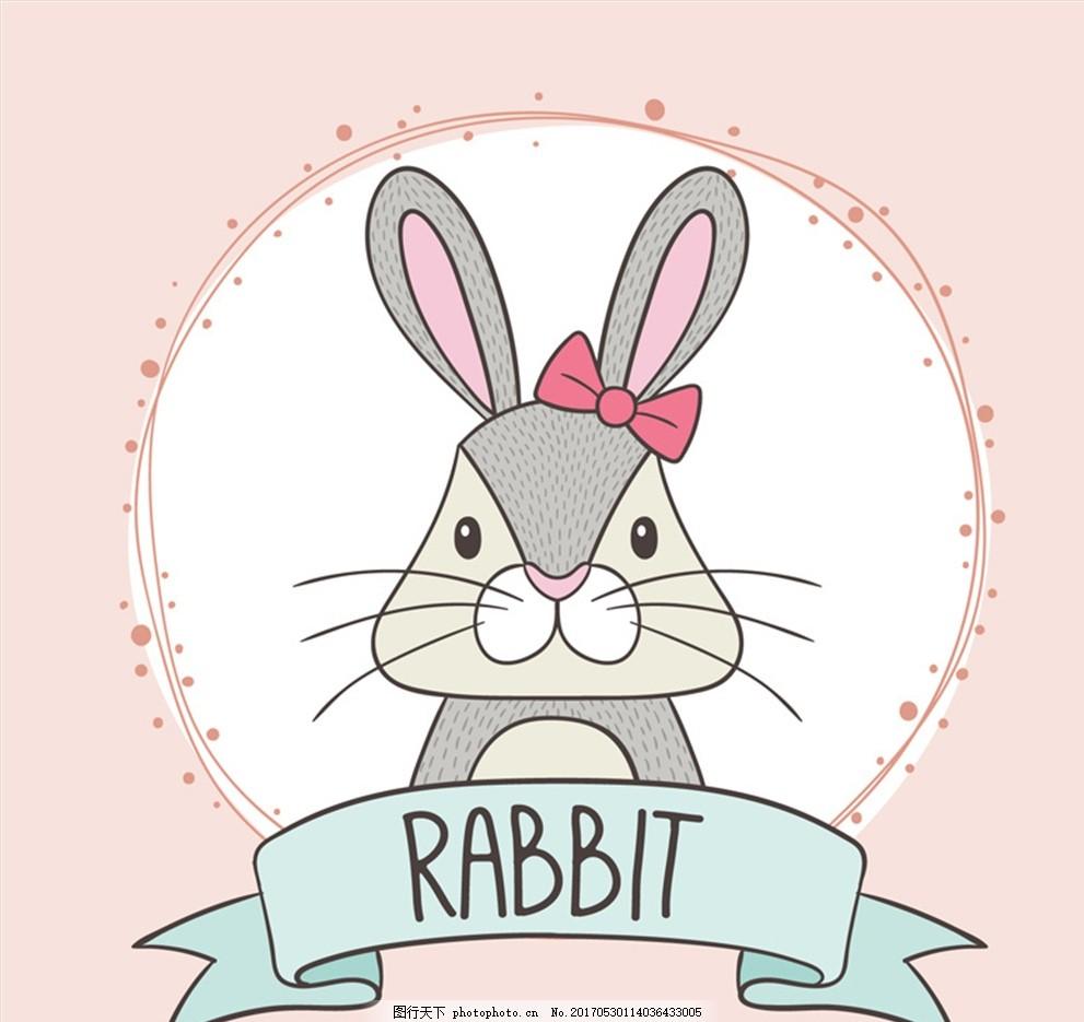 卡通红蝴蝶结灰色兔子矢量素材