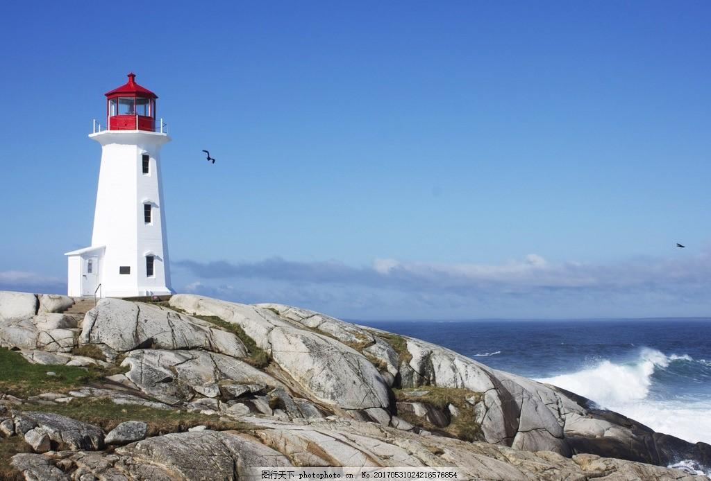 海边灯塔 高塔 探照灯 星光灯塔 云彩 风景 引导灯 大海 引航灯