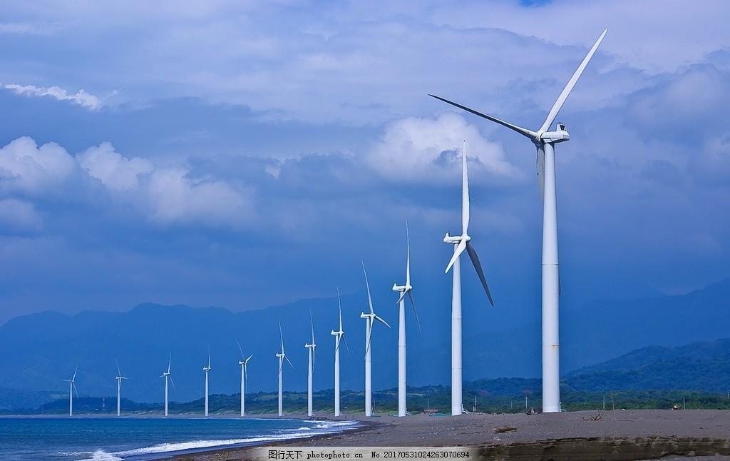 发电风车 发电机 风机 风车机 电车 高清素材 摄影 建筑景观图片