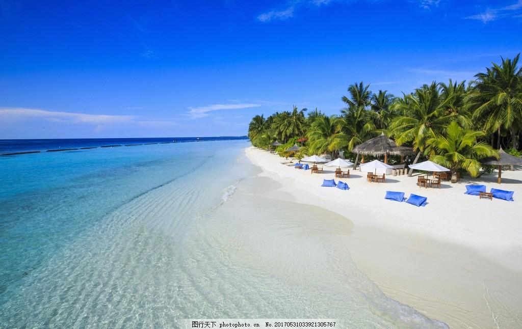 马尔代夫海岛度假