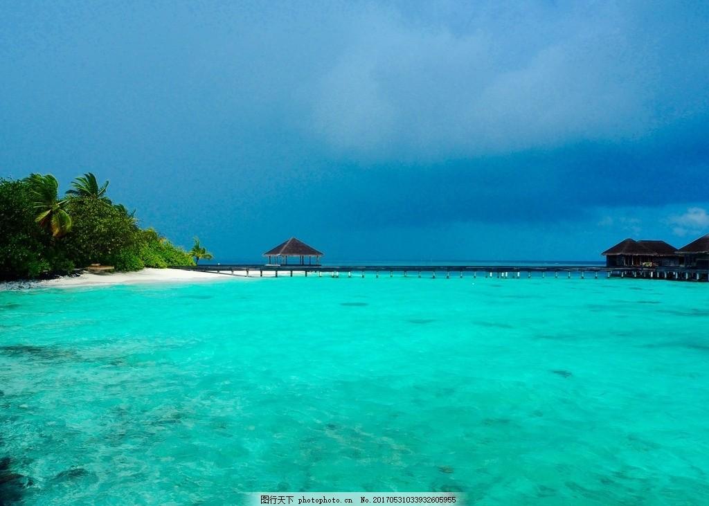 蓝色海岛海滩 双鱼岛 水上屋 马尔代夫 棕榈 棕榈树 海边风景