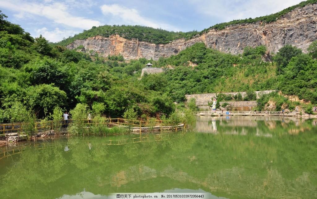 长寿山 山水 风景 自然 旅游 摄影 旅游摄影 国内旅游 300dpi jpg