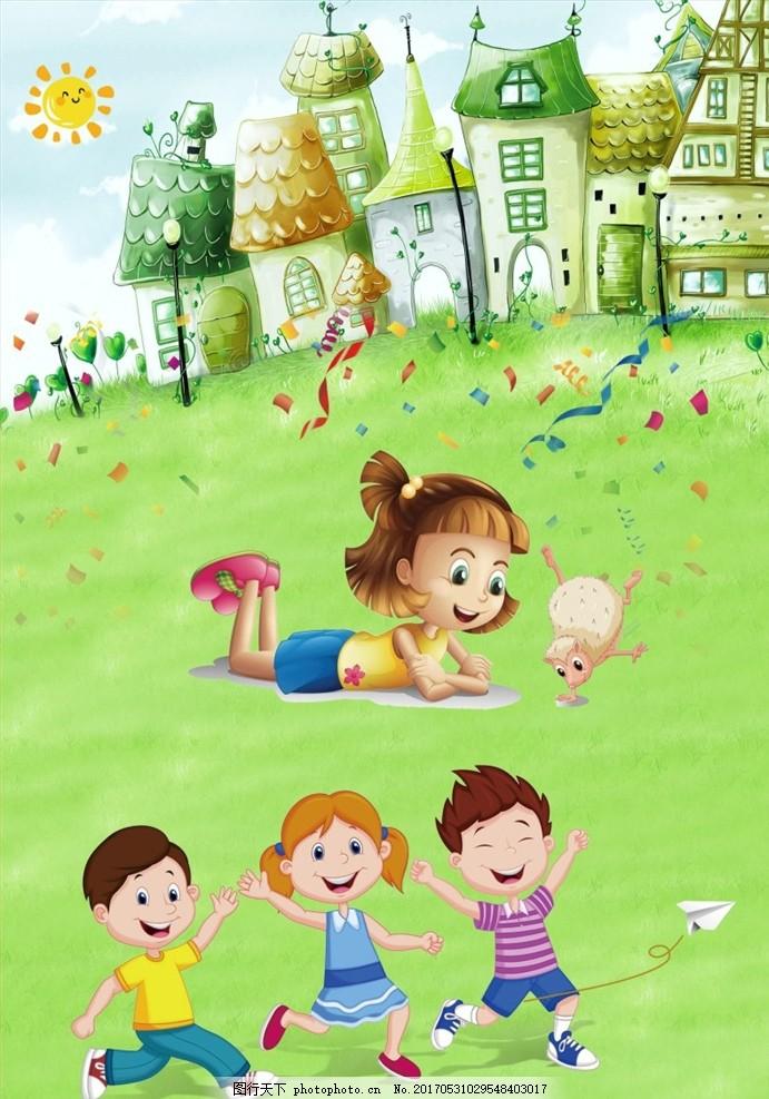 儿童 可爱儿童 可爱卡通儿童 可爱小孩 草地 蓝天 白云 阳光 幼儿园