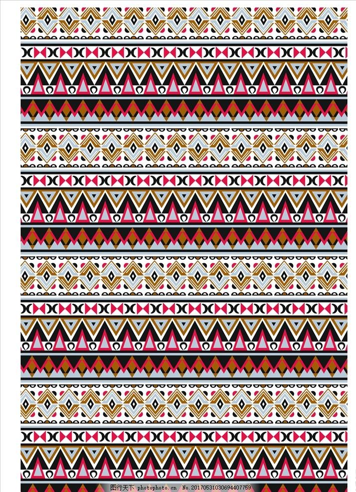 潮流服装印花 潮牌设计 面料印花 布料印花 循环图案 几何图形 民族风图片