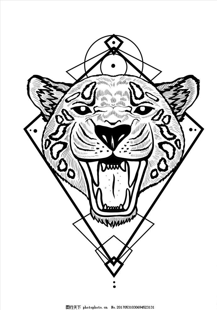 面料印花 布料印花 几何图形 不规则图形 菱形 圆形 动物 老虎 线描老