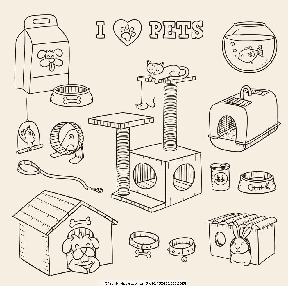 宠物房子手绘 食品 性质 动物 绘制 兔子 玩具 护理 可爱 抽纱