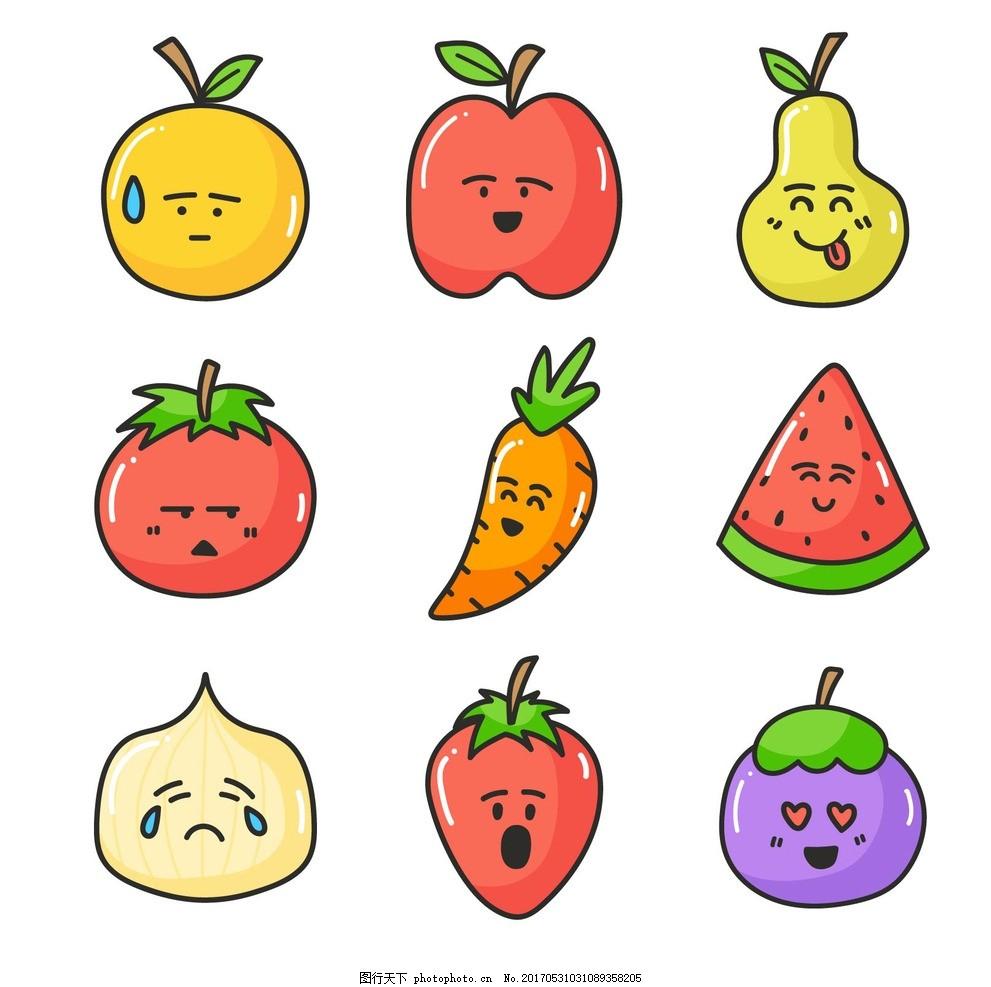 手绘水果图标 装饰 拟人 可爱 萌 梨子 苹果 橙子 橘子 西瓜