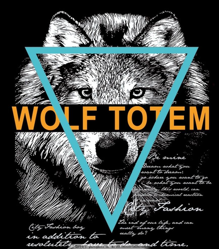 狼头 头像 英文 黑白 复古 几何 动物 卡通 手绘 古英文 图片素材