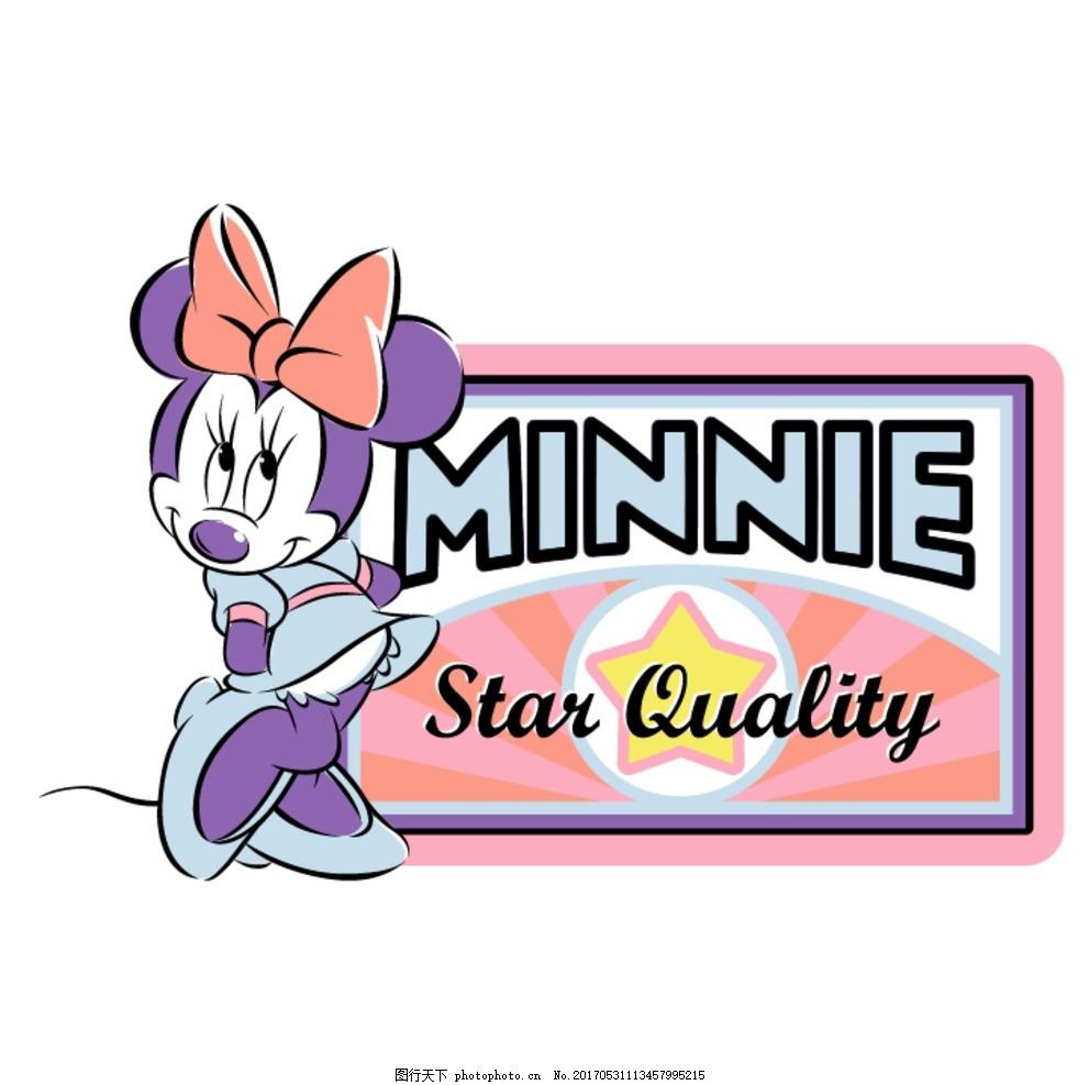 卡通米老鼠 卡通 可爱 迪士尼 矢量 卡通动物 卡通动物 设计 广告设计