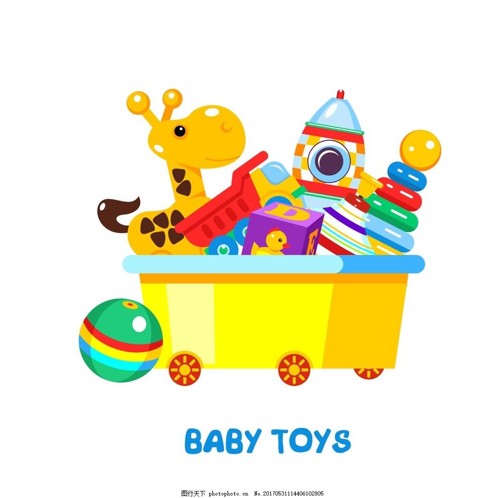 卡通儿童玩具 儿童玩具 幼儿园素材 积木 玩具 卡通设计 设计 广告