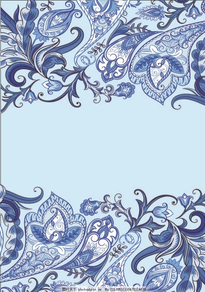 青花瓷 蓝色花纹 边框请柬 贺卡 请柬贺卡 蓝色花朵边框 简洁贺卡