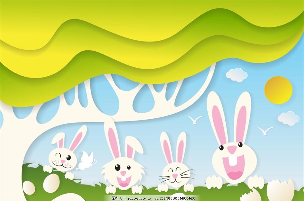 卡通动物 漫画 插画 大树 草地 蛋壳 太阳 云朵 卡通风景 可爱的兔子