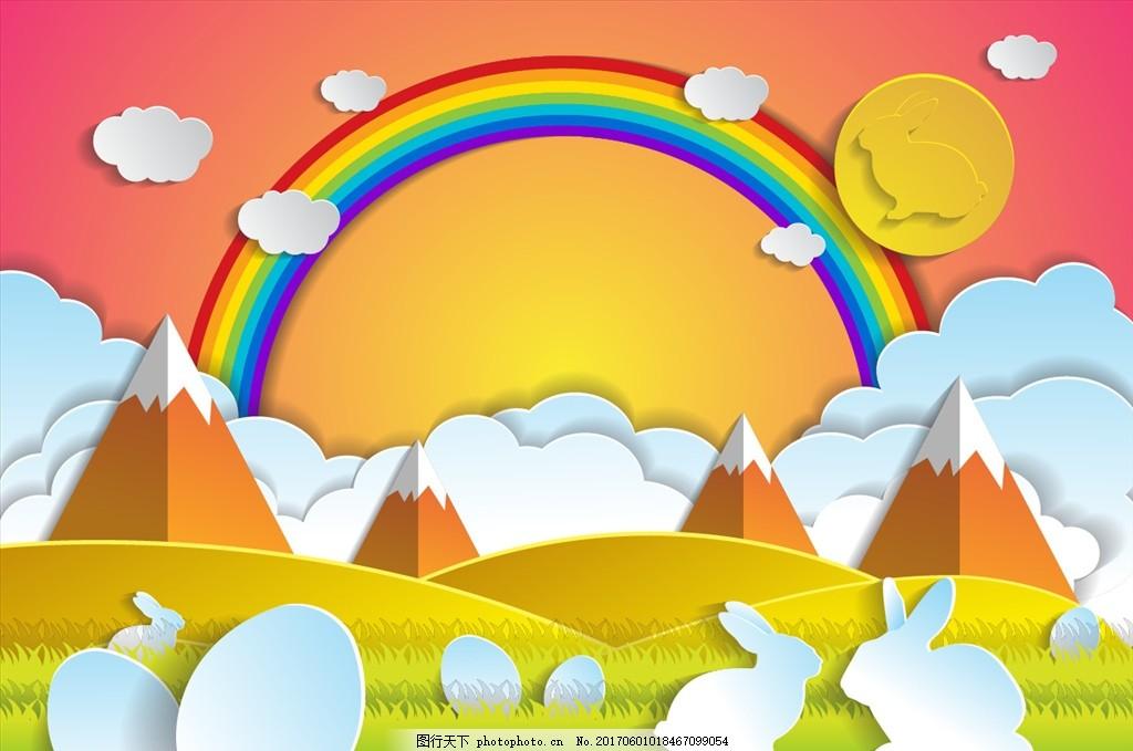 彩色卡通立体风景矢量素材 彩色卡通风景 剪纸 彩虹 红色渐变背景