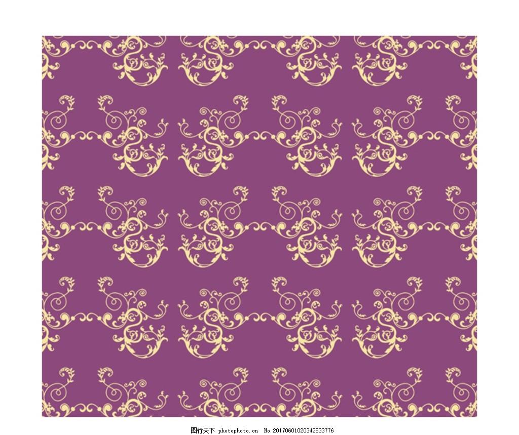 花纹图案 欧式壁纸 连续图 四方连续图 二方连续图 欧式古典纹样 欧式