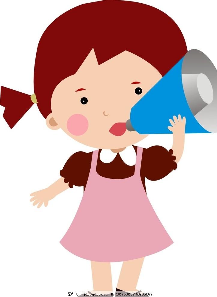 卡通人物 呐喊 叫卖 小女孩 喇叭 大减价 大优惠 设计 广告设计 广告图片
