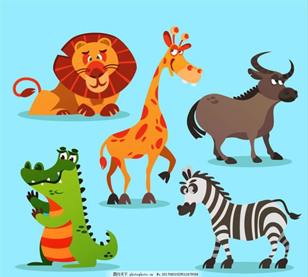 卡通动物 鳄鱼 斑马 牛 长颈鹿 狮子 设计 广告设计 广告设计 ai