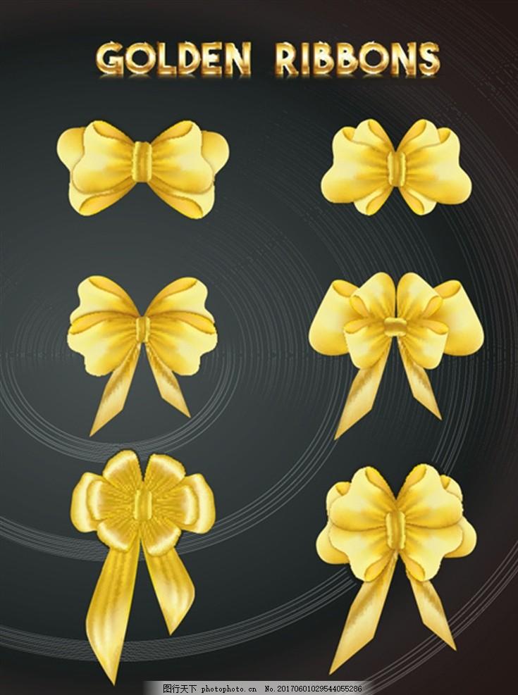 金色蝴蝶结 丝带蝴蝶结 黄色蝴蝶结 礼品花 金蝴蝶 金色礼物花