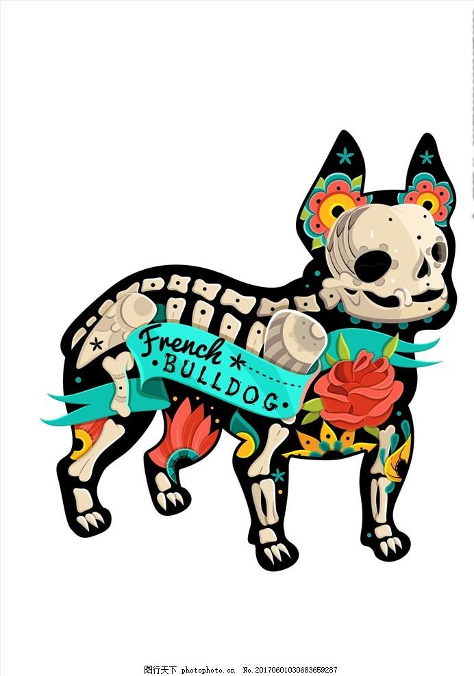 设计 面料印花 布料印花 骨头 骨架 狗狗 动物标本 小狗标本 狗骷髅
