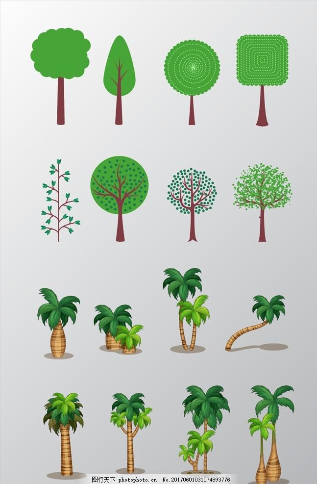精美椰子树地图素材图片Ios矢量绘制区域百度图片