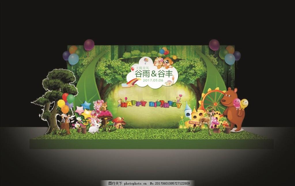 森系宝宝宴迎宾背景 森系 宝宝宴 绿色 森林 蘑菇 鹿 气球 生日宴