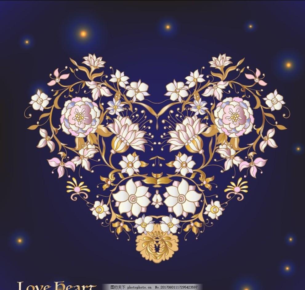 简约欧式花纹 植物花纹 欧式怀旧复古 欧式怀旧花纹 欧式边框 金色