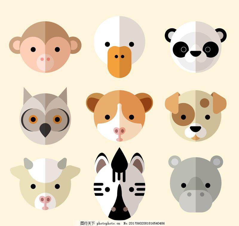 可爱动物头像矢量 动物      扁平化 猴子 鸭子 熊猫 猫头鹰 仓鼠 狗