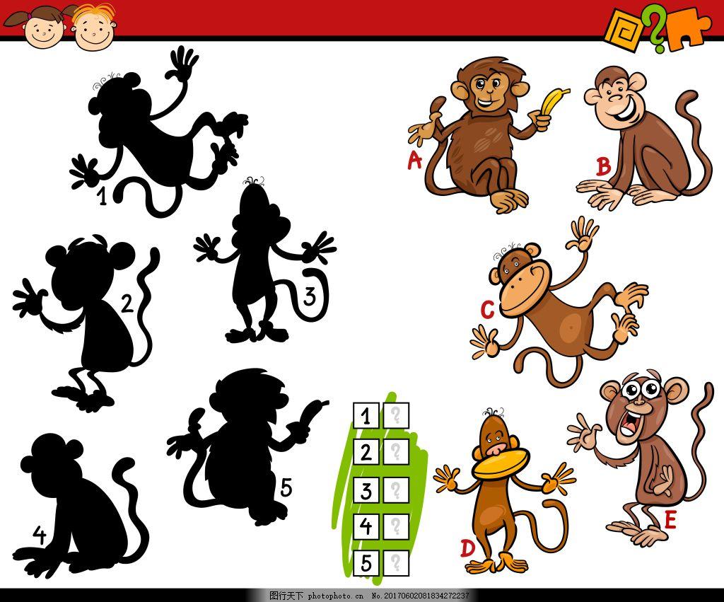 卡通猴子插画 可爱 卡通 猴子 顽皮 黑白 剪影 插画 动物