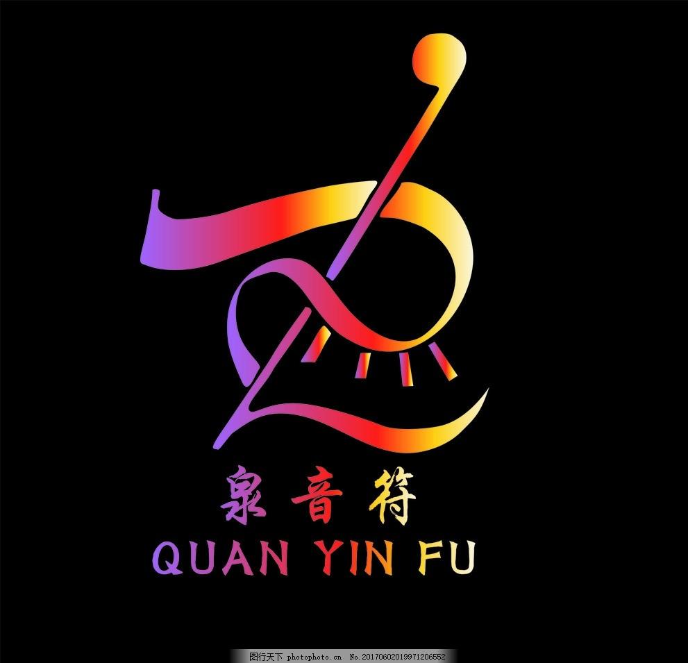 钢琴logo