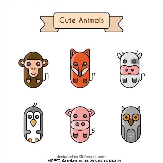 六几何动物集